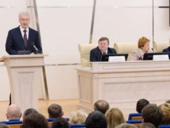 Сергей Собянин выступил перед столичными прокурорами