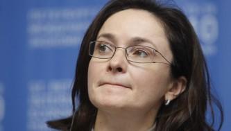 Набиуллина: ФРС США не авторитет для экономики России - ГОСНОВОСТИ