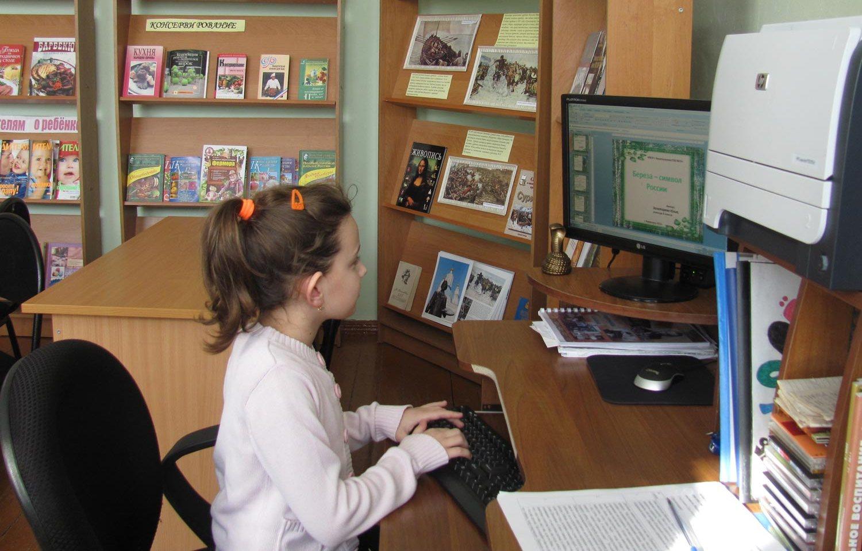 Конкурс компьютерного творчества детей