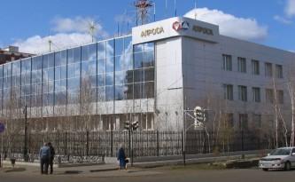 АО АЛРОСА выставлено на продажу