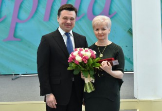Поздравление главы Подмосковья всем женщинам.