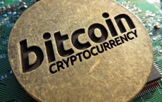 Криптовалюта не будет использоваться в России.