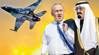 Израиль и Саудовская Аравия