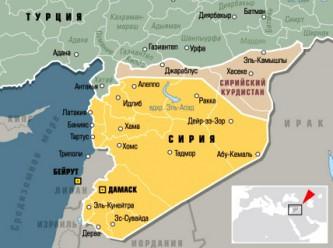 Предполагаемая территория сирийского Курдистана.