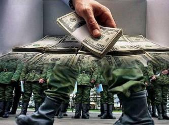 Украинская коррупция поражает воображение.