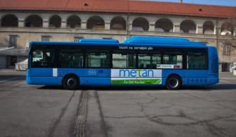 Автобус с запахом экскриментов