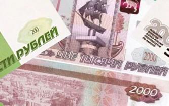 Новые деньги