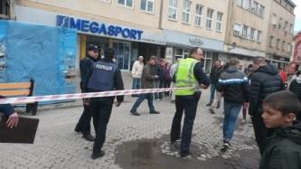 Депутатские разборки на Украине