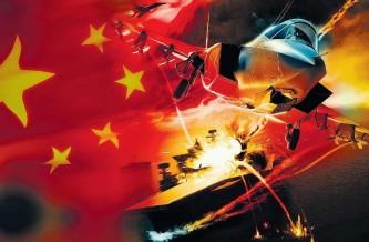 ВС Китая