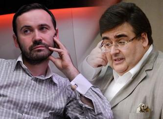 Пономарев и Митрофанов