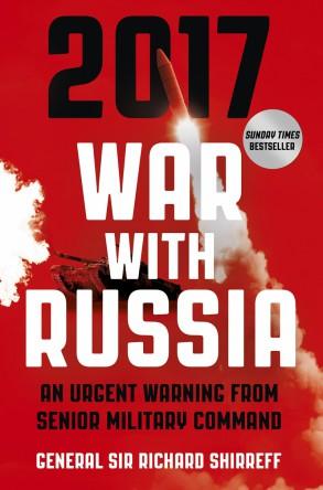2017 Война с Россией