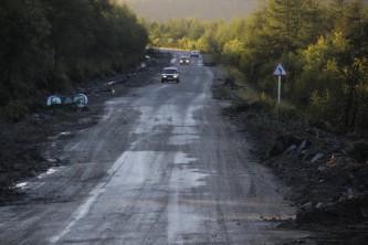 Дорога в Ольский городской округ