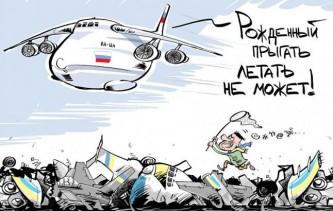 В погоне за Русланом. Фото РИА Новости.