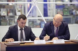 Подписание инвестиционных соглашений