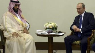 Мухаммад ибн Салман и Владимир Путин