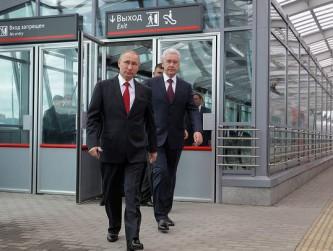 Путин и Собянин осмотрели МЦК