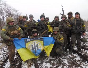 "Карательный батальон ""Азов"""