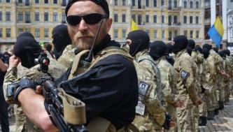 Добровольческие батальоны Украины