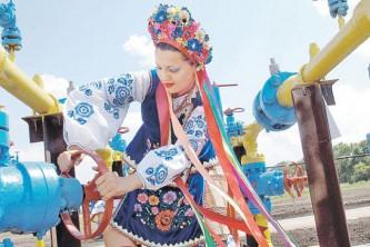 Украинский газопровод