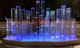 Ледяной орган