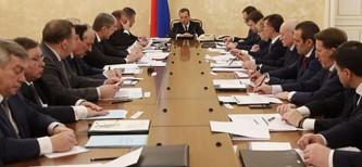 Совещание у Медведева