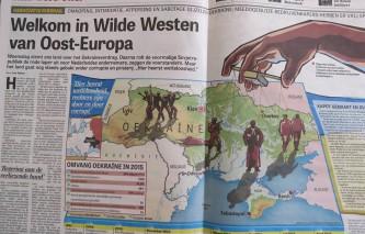 Украина в глазах голландцев