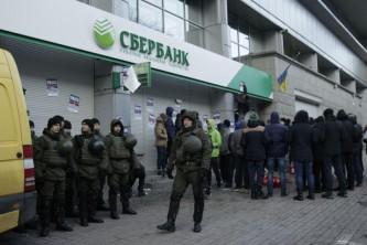 """Боевики """"Азова"""" блокировали работу российских банков в Киеве"""