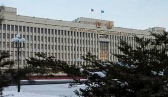 Правительство Сахалинской области