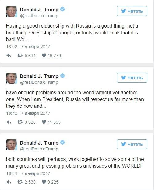 Твиттер Трампа