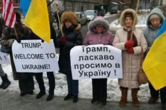 Украина приглашает Трампа в гости
