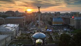 Украина, Киев.