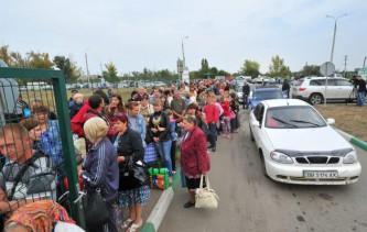 Украинцы покидают страну