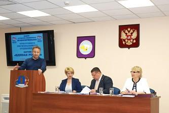 """XXIV отчётно-выборная конференция партии """"Единая Россия"""""""