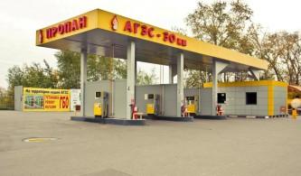 Газовая автозаправка