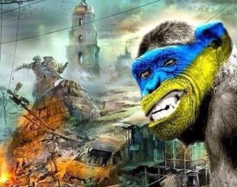 Киевский оскал...