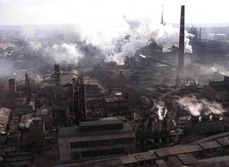 Керченский металлургический комбинат