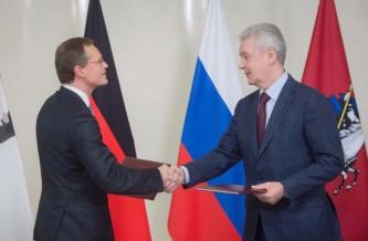 Михаэль Мюллер и Сергей Собянин