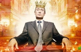 Монархия в России