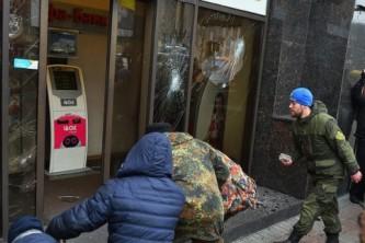 Офис Альфа-банка в Киеве