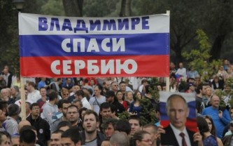 Сербия и Путин