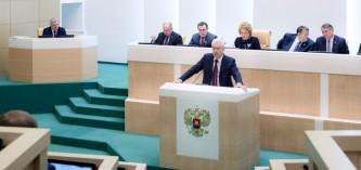 Собянин выступил в Совете Федерации