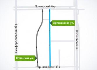 Ялтинская - Артековская