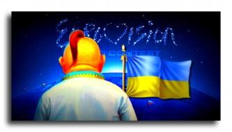 Евровидение по-украински