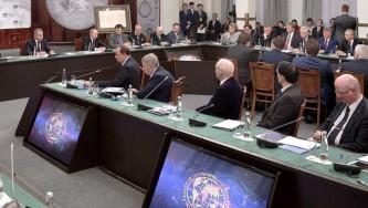 Заседание попечительского совета РГО