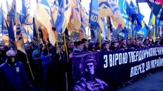 Марш украинских радикалов