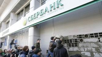Офис Сбербанка в Киеве