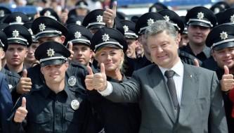 Петр Порошенко и полиция