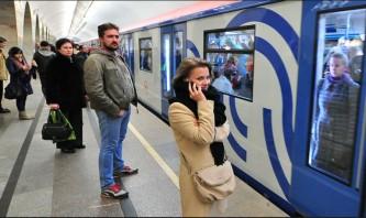 """Поезд """"Москва"""""""