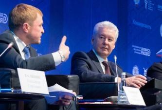 Собянин на конференции «Онлайн-кассы — новые возможности ретейла»