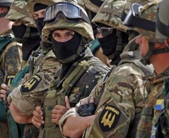 ВС Украины Донбасс